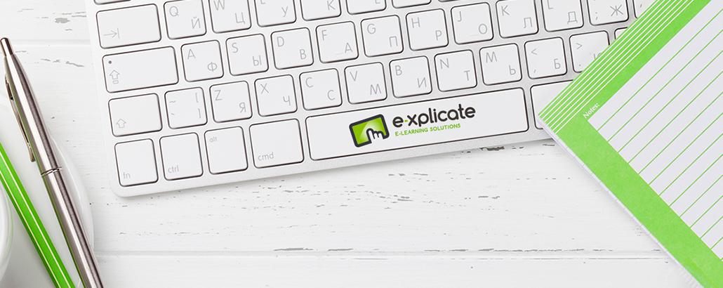 Por qué contratar la plataforma e-learning e-xplicate